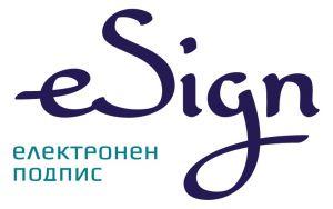 Електронен подпис eSign - юридическо лице