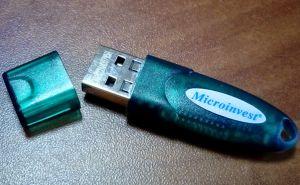 Microinvest Хардуерен лиценз - за 1 компютър
